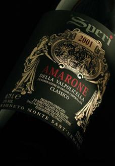 Amarone della Valpolicella Classico 2001 Vigneto Monte Sant'Urbano - Speri
