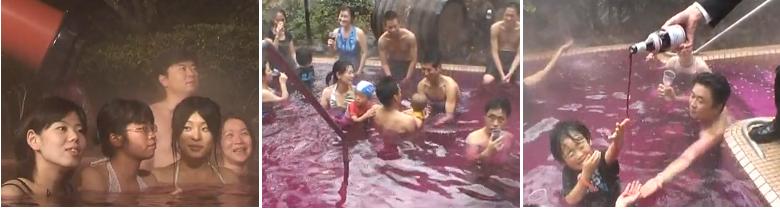 Beaujolais in piscina