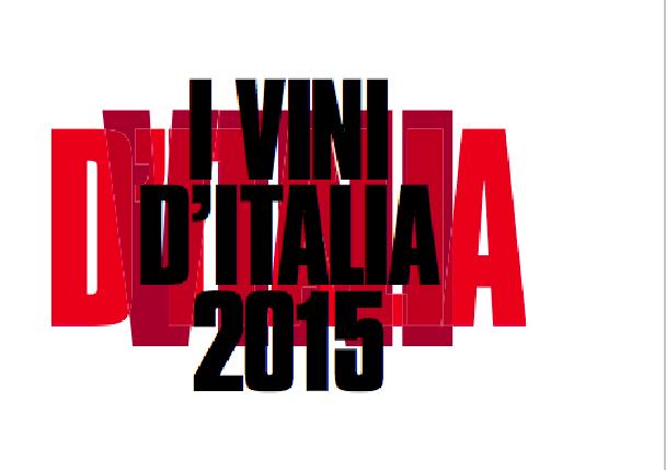 Vini dell'Eccellenza 2015 de L'Espresso: Nord Italia e l'altro 20/20, Barolo Vigna Rionda Riserva 2008 Massolino
