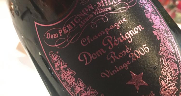 Dom Pérignon Rosé 2005 è talmente buono che non lo chiamerete mai più nemmeno rosé