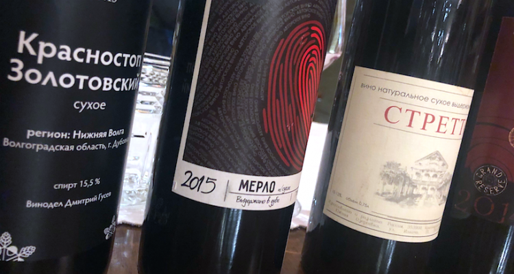 Vini russi a Chianciano, Poggio del Moro e la frontiera orientale del vino