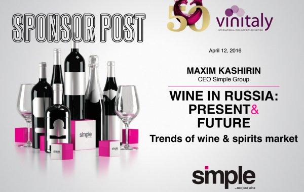 In Russia il futuro del vino è Simple? Lo scopriamo al convegno di martedì 12 aprile al Vinitaly